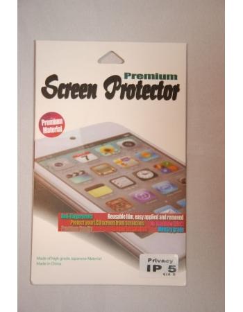 Приватная пленка Iphone 5. Retail