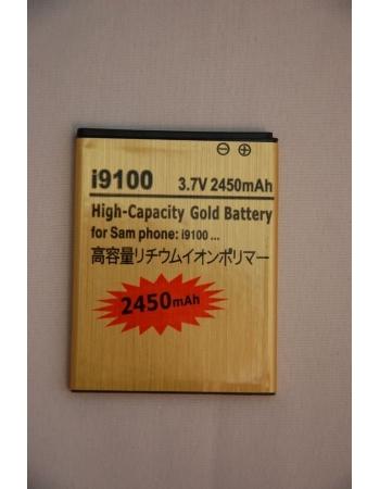 Аккумулятор Samsung I9100. Емкость 2450 Mah