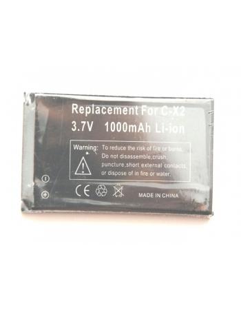 Аккумулятор Blackberry C-X2 8800 8820 8830 8200