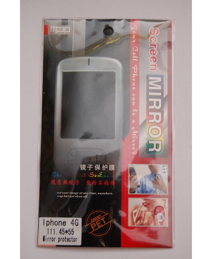 Зеркальная пленка Iphone 4/4s