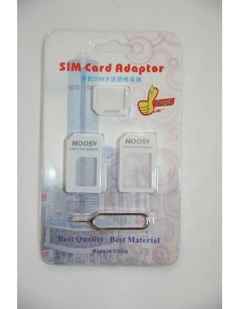 Комплект адаптеров 3 шт для Iphone 5 + скрепка в подарок. Белый цвет