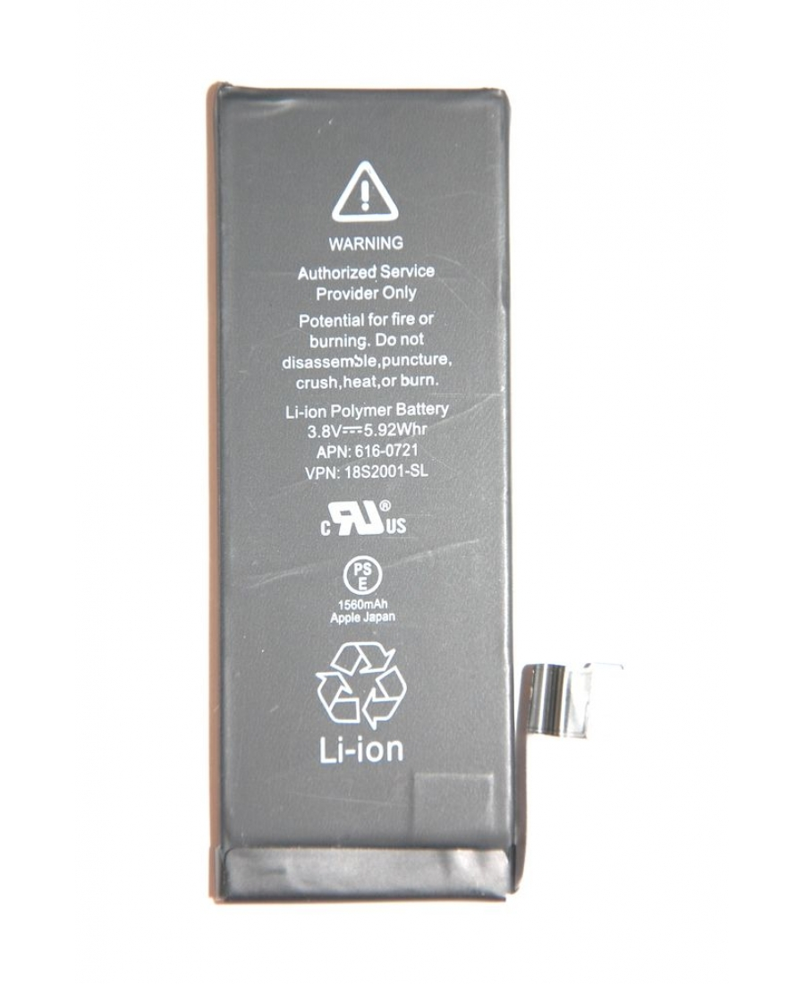 Аккумулятор Iphone 5s. Не оригинал