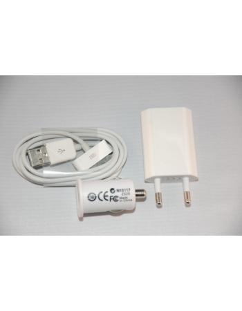 Комплект зарядных устройств для Iphone: кабель, еврозарядка, авто