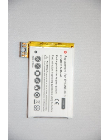 Усиленный аккумулятор для Apple Iphone 3Gs