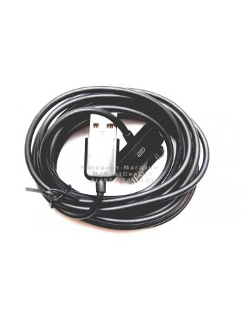 Кабель Iphone, Ipad, Ipod супер-длинный 2 метра. Черный цвет