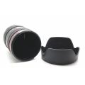 Термокружка Canon (Caniam) EF 24-105 mm. Черный цвет