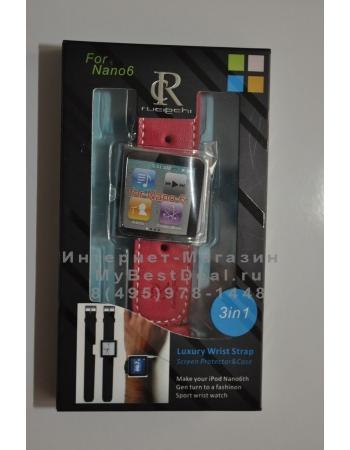 Браслет Ipod Nano 6: кожа + чехол + пленка. Розовый цвет