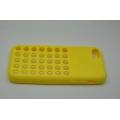 Силиконовый чехол Iphone 5c DOT. Желтый цвет