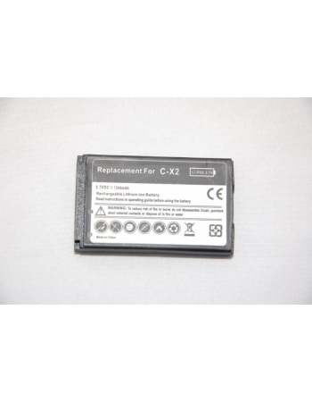 Аккумулятор Blackberry C-X2 8800 8820 8830 8350, 1200 Mah