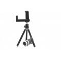 Комплект объектив + чехол (прозрачный) + штатив Iphone 5/5s