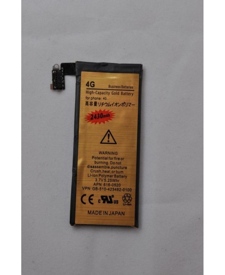 Усиленный аккумулятор Iphone 4, емкость 2430 Mah. Gold Edition