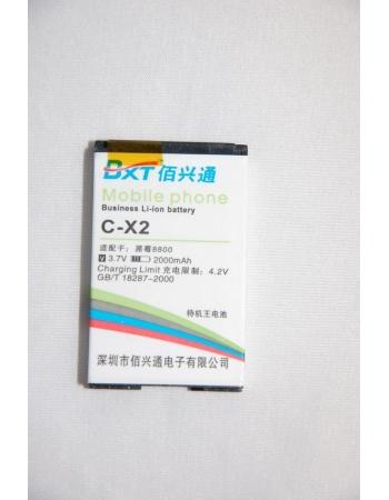 Усиленный аккумулятор Blackberry C-X2 8800 8820 8830 8350i, 2000 Mah