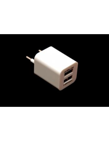 Сетевое зарядное устройство mini для Ipad 2.1A 2хUSB. Белый цвет