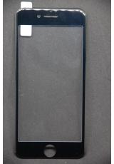 Защитное 3d стекло для iphone 8. Черный цвет