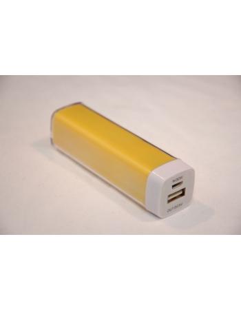 Портативный power bank 2600 Mah. Желтый цвет