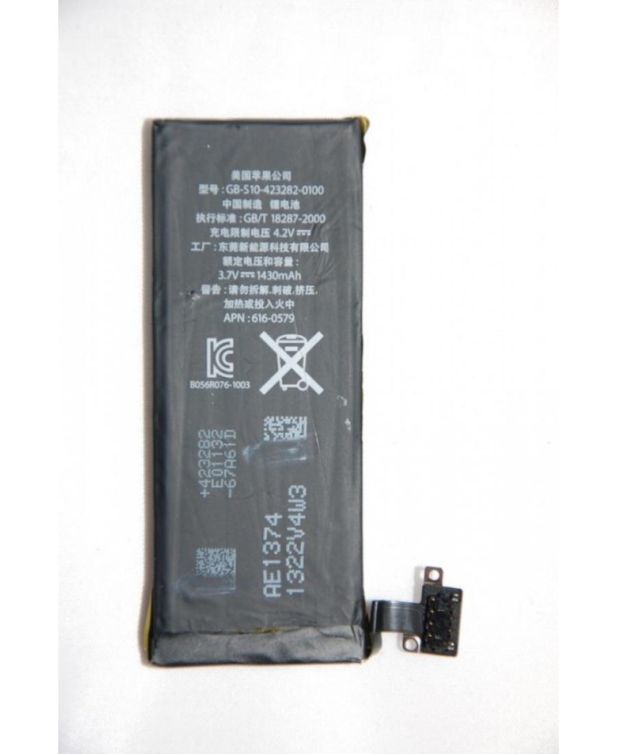 Аккумулятор Iphone 4s. OEM