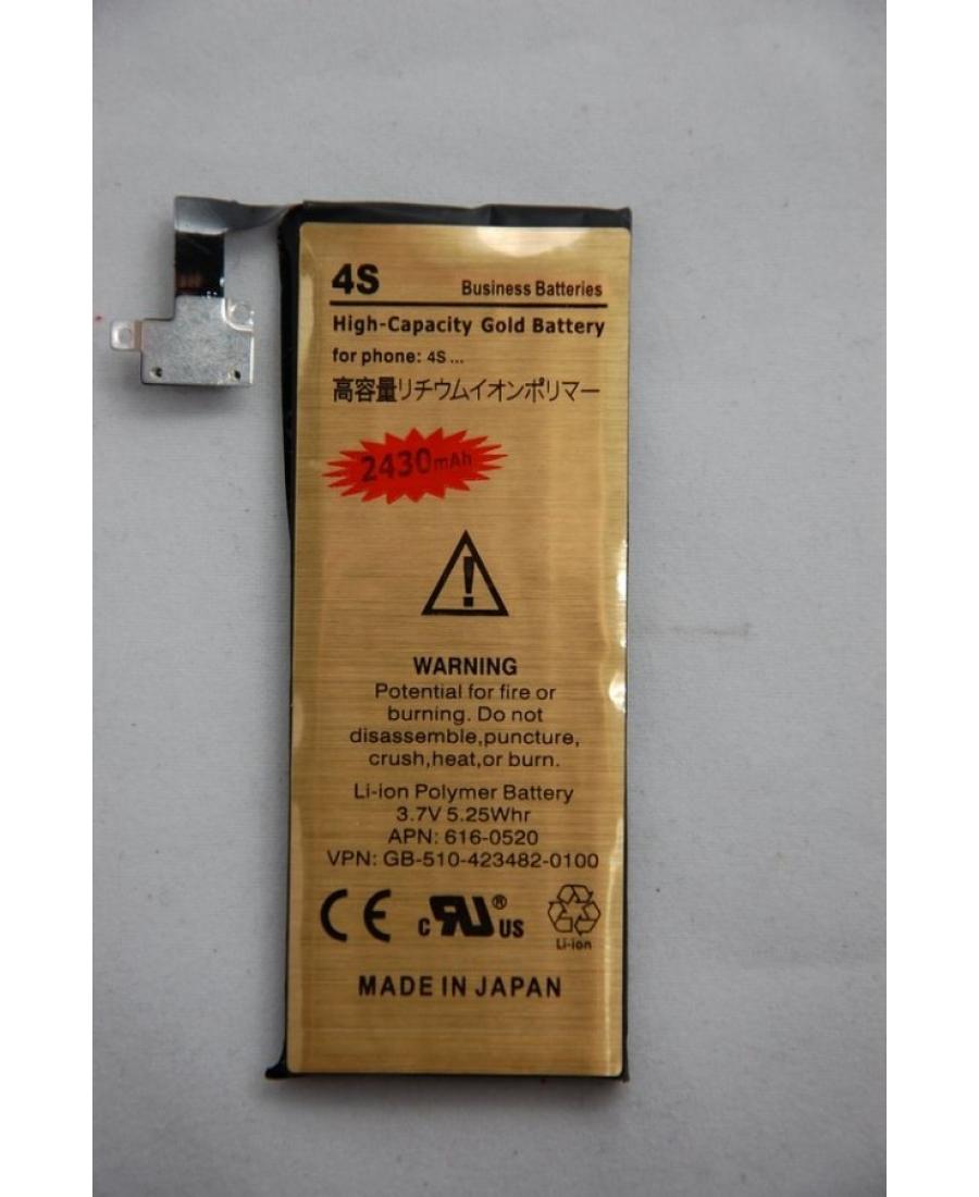 Усиленный аккумулятор Iphone 4s, емкость 2430 Mah. Gold Edition