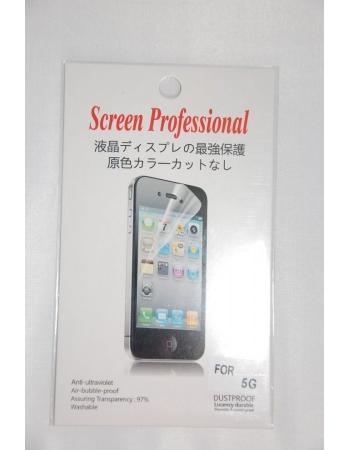 Защитная прозрачная пленка для Iphone 5. Retail упаковка