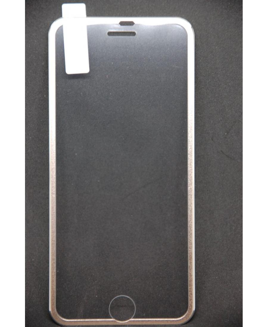 Защитное 3d стекло для iphone 7 Золотой цвет