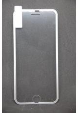 Защитное 3d стекло для iphone 7. Серебристый цвет