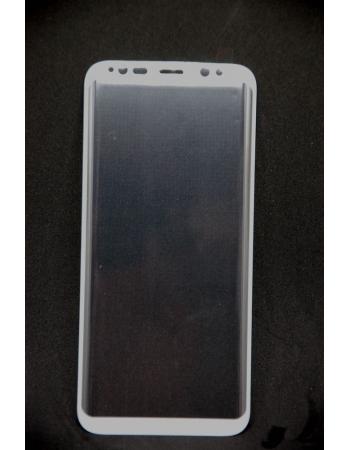 Защитное 3D стекло Samsung Galaxy S9. Белый цвет