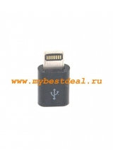 Адаптер для iPhone 5 Lightning to Micro USB Adapter. Черный цвет
