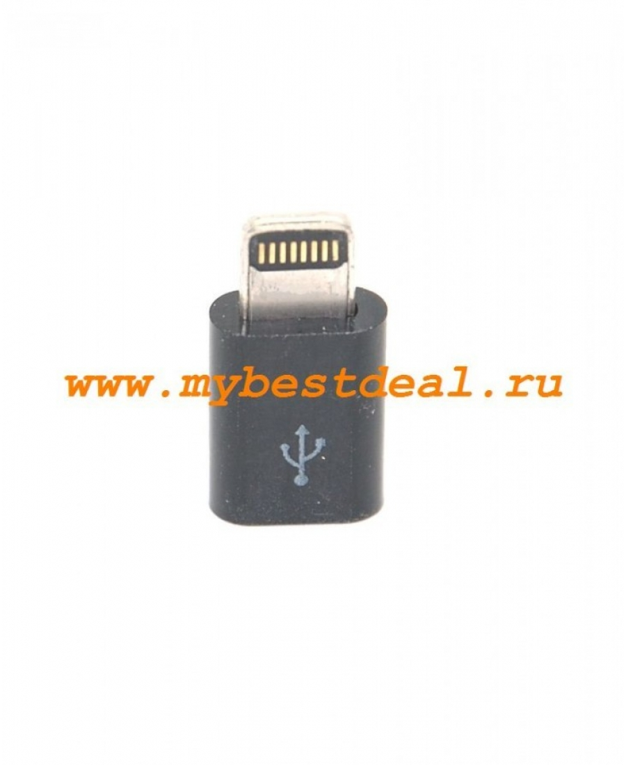 Адаптер для iPhone 5 Lightning to Micro USB Adapter. Черный цвет