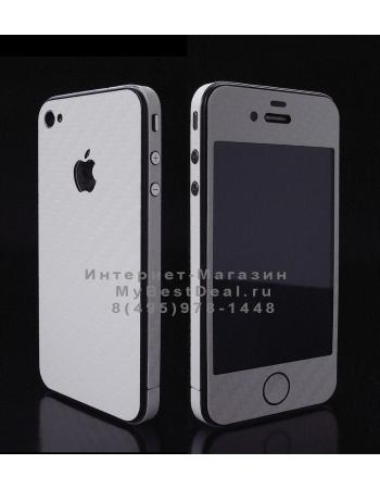 Карбоновая наклейка для Iphone 4. Белый цвет. Full