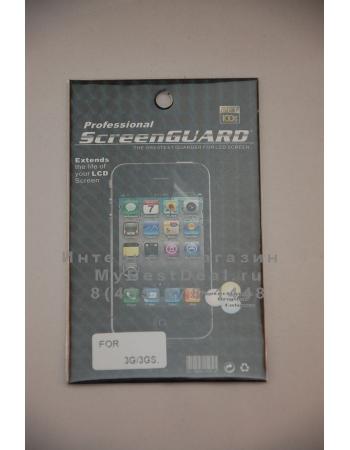 Матовая пленка Iphone 3G/3gs