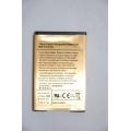 Усиленный аккумулятор для Blackberry 9000/9700/9780, M-S1 емкость 2430 Mah, Gold Edition