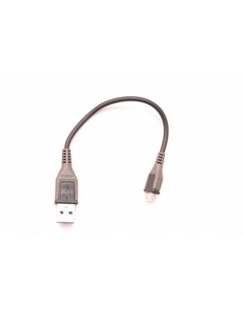 Кабель micro USB, длина 20 см