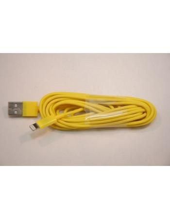 Кабель Iphone 5, 3 метра. Желтый цвет. Retail